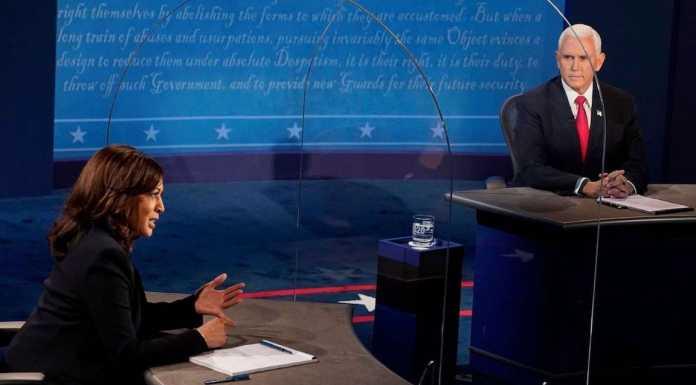 vice-presidential debate